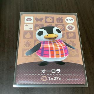 任天堂 - amiiboカード オーロラ あつ森