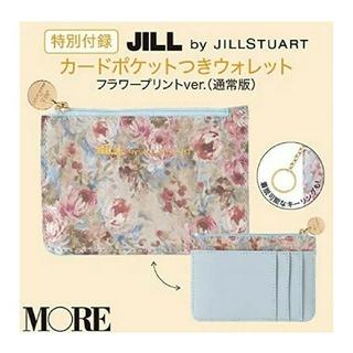 ジルバイジルスチュアート(JILL by JILLSTUART)のジル バイ ジルスチュアート カードポケットつきウォレット(コインケース)