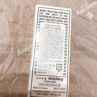 Sisley - 新品 シスレー  スプレミヤ アイ 夜用アイケア美容液 1ml アイクリーム