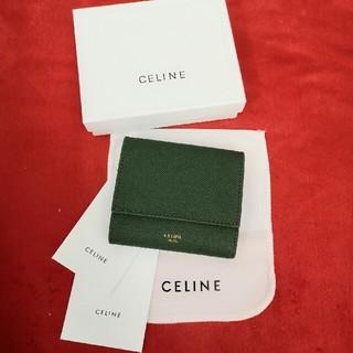 celine - セリーヌ 財布 Celine シリアルナンバー 折り財布