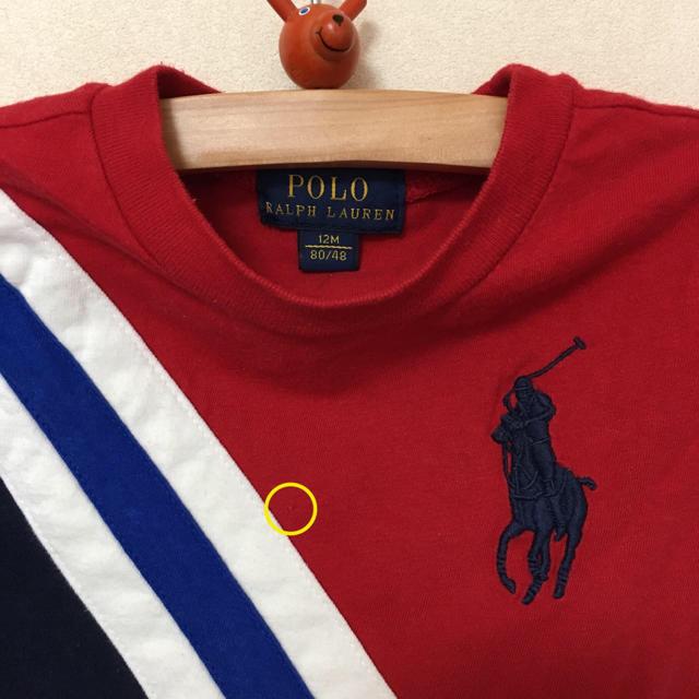 POLO RALPH LAUREN(ポロラルフローレン)のRALPH LAUREN★ラルフローレン★赤のTシャツ 12M(80) キッズ/ベビー/マタニティのベビー服(~85cm)(Tシャツ)の商品写真