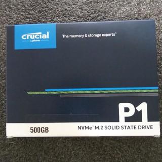 Crucial P1 500GB NVME M.2 500GB