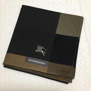 バーバリー(BURBERRY)の⭐️お値下げ⭐️新品⭐️バーバリー ハンカチ(ハンカチ/ポケットチーフ)