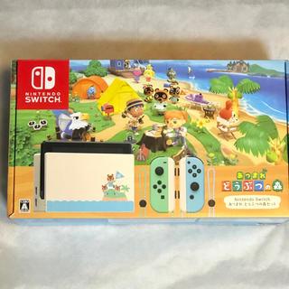 Nintendo Switch - 新品未開封 Nintendo Switch スイッチ あつまれどうぶつの森