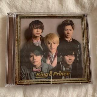 King & Prince アルバム 初回限定盤B