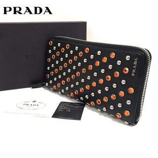 PRADA - 【正規品】美品✨プラダ ビジュー 長財布