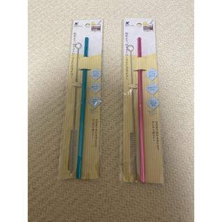 アルミ製ストロー 専用ブラシ付き ピンク、ブルーセット(カトラリー/箸)
