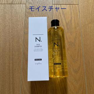NAPUR - エヌドット シアシャンプー モイスチャー 300ml