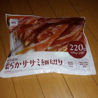 良品素材 柔らかササミ細切り220g(犬)