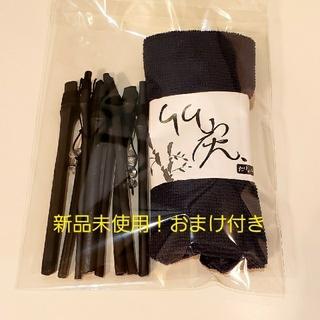 新品未使用 竹炭マドラー8本セットおまけ付き(カトラリー/箸)