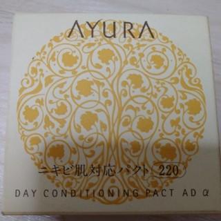 アユーラ(AYURA)のAYURA ニキビ肌用 ファンデーション 定価2700(ファンデーション)
