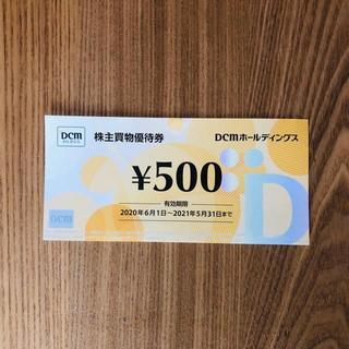 dcm株主優待券2500円分 期限2021年5末