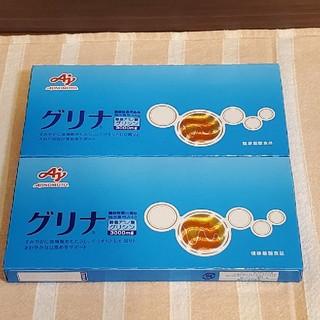 アジノモト(味の素)の新品未開封 味の素 グリナ 30本2セット(アミノ酸)