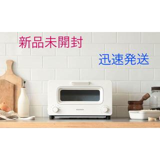BALMUDA - 【新品未開封】【バルミューダ】BALMUDA The Toaster ホワイト