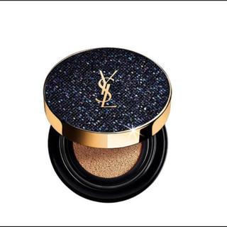 Yves Saint Laurent Beaute - 【コメント必須】イヴ・サンローラン アンクルドポールクッション コレクター