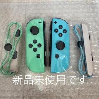 Nintendo Switch - どうぶつの森仕様 どうぶつの森同梱版に入っている ジョイコン、ストラップ