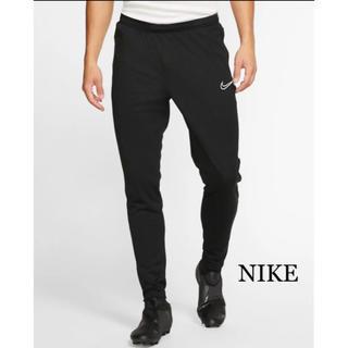 NIKE - NIKE 新品 期間限定販売! Dri-FIT ジョガーパンツ サイズ多数