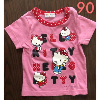 サンリオ - HELLO KITTY ハローキティ キッズ 90 Tシャツ