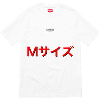 Supreme - supreme First & Best Tee Tシャツ 白 M