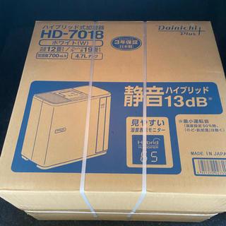 日立 - DAINICHI plus HD-7018-W 新品