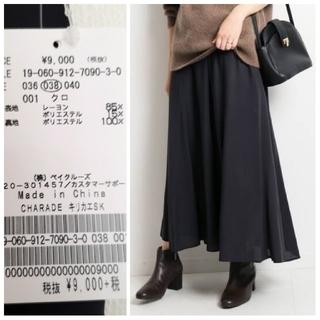 IENA SLOBE - SLOBE IENA  【タグ付】CHRADE 切り替えスカート