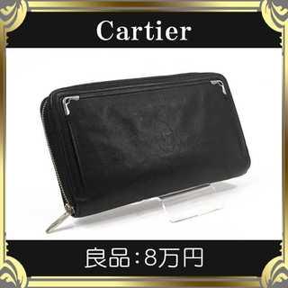 Cartier - 【真贋査定済・送料無料】カルティエの長財布・良品・本物・マストライン・ブラック