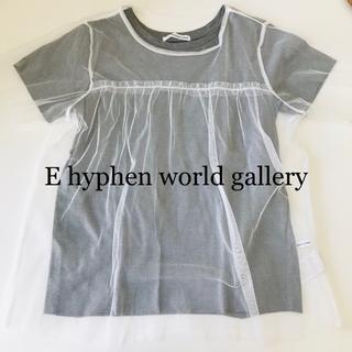 イーハイフンワールドギャラリー(E hyphen world gallery)のイーハイフンワールドギャラリー シースルー Tシャツ トップス(Tシャツ(半袖/袖なし))