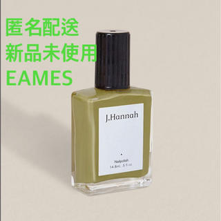 Cosme Kitchen - 【J.Hannah】Nailpolish EAMES  ジェイハンナ