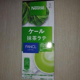 Nestle - ネスレ ファンケル ケール 抹茶ラテ 11g×5本
