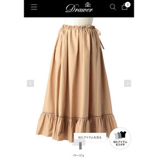 Drawer - drawer ウエストギャザーリボンフレアスカート