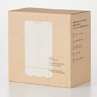 ムジルシリョウヒン(MUJI (無印良品))の◎新品◎ 無印良品 超音波アロマディフューザー/約直径80×高さ140mm(アロマディフューザー)