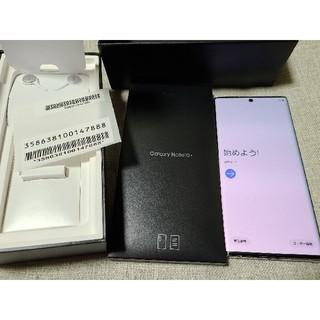 NTTdocomo - Galaxy Note10+(SC-01M)◆ホワイト◆SIMフリー化
