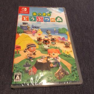 Nintendo Switch - 新品未使用 あつまれ どうぶつの森 Switch ソフト