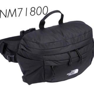 ザノースフェイス(THE NORTH FACE)のノースフェイス スピナ NM71800 ブラック(ボディーバッグ)