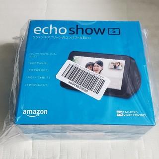 エコー(ECHO)の【新品未開封】echo show 5 ブラック(スピーカー)