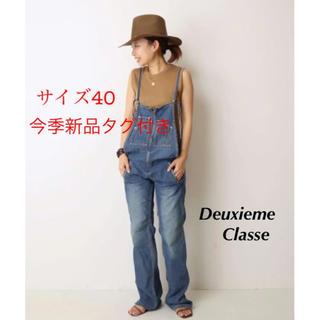 DEUXIEME CLASSE - 【JOHNBULL/ジョンブル】フレンチサロペット 40【新品】