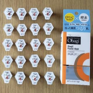Obagi - オバジ C 酵素洗顔パウダー 20個