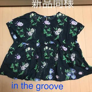 インザグルーヴ(in the groove)の新品同様 in the groove Caliner カリネ 花柄 ブラウス(Tシャツ(半袖/袖なし))