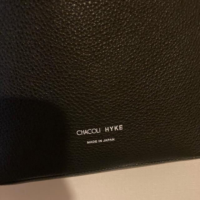 HYKE(ハイク)の新品未使用 HYKE   レザー ショルダーバッグ Sサイズ レディースのバッグ(ショルダーバッグ)の商品写真