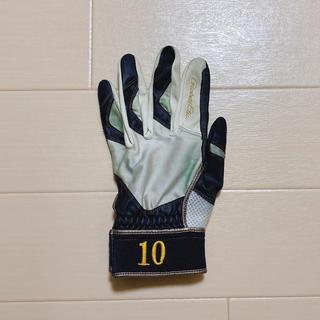 MIZUNO - ミズノ グローバルエリート 守備用手袋