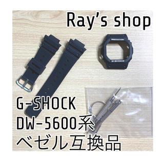 ジーショック(G-SHOCK)の【黒・白文字】G-SHOCK DW-5600 互換 ベゼル 社外品(腕時計(デジタル))