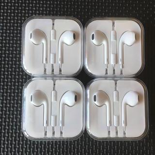 アイフォーン(iPhone)のイヤホン 4個セット イヤフォン iPhone アイフォン (ヘッドフォン/イヤフォン)