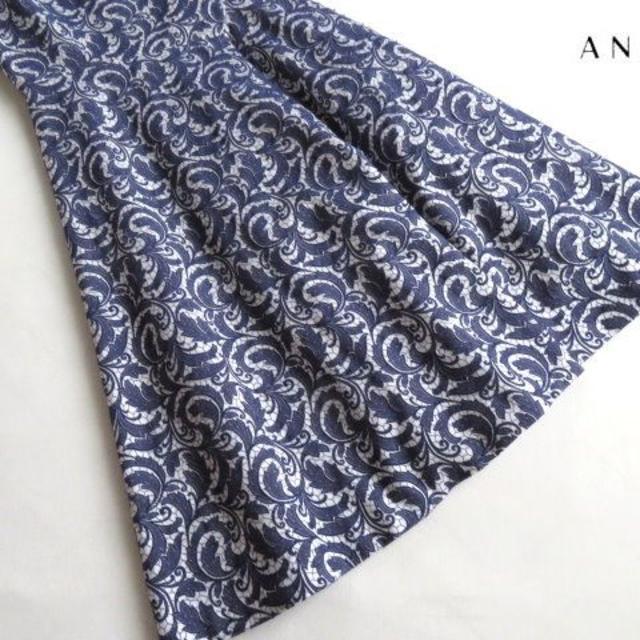 ANAYI(アナイ)のアナイ ANAYI 71500円 レースジャガードフレアワンピース 2019SS レディースのワンピース(ひざ丈ワンピース)の商品写真