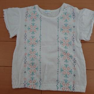 Combi mini - Combiミニ半袖