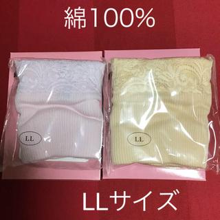 シャルレ - 綿100%ショーツLL