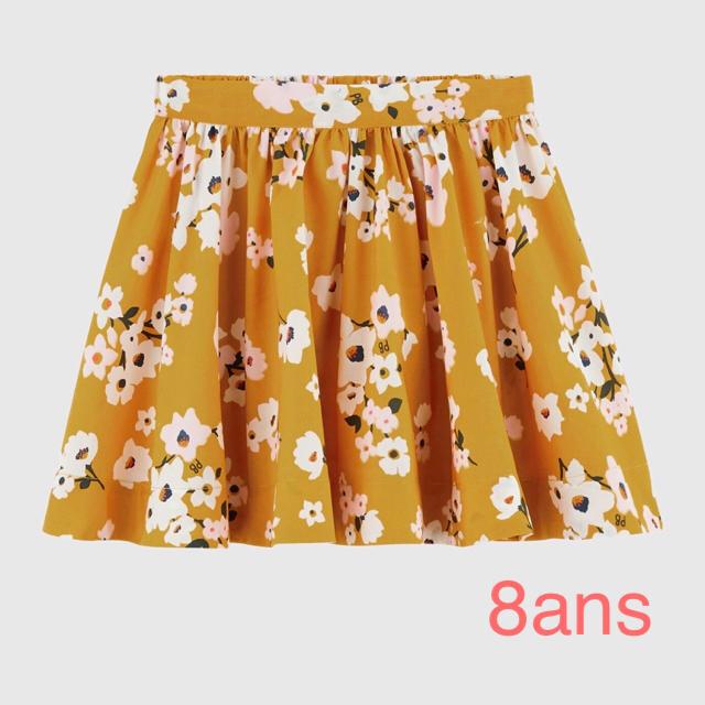PETIT BATEAU(プチバトー)のプチバトー 新品タグ付きスカート 8ans キッズ/ベビー/マタニティのキッズ服女の子用(90cm~)(スカート)の商品写真