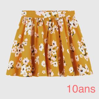 PETIT BATEAU - プチバトー 新品タグ付きスカート 10ans/140cm