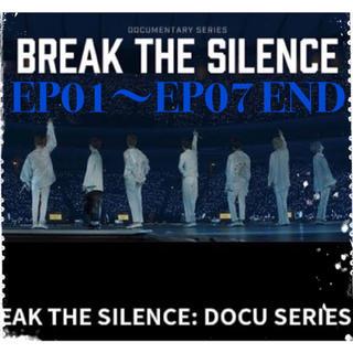 ボウダンショウネンダン(防弾少年団(BTS))の【BTS】BREAK THE SILENCE 3枚組(アイドル)