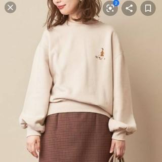 natural couture - ナチュラルクチュール 女の子刺繍 プルオーバー