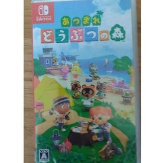 Nintendo Switch - あつまれ どうぶつの森 Switch 新品
